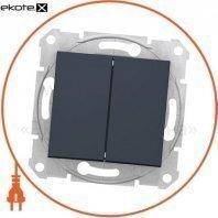 Sedna Переключатель двойной двунаправленный, 10AX, без рамки графит