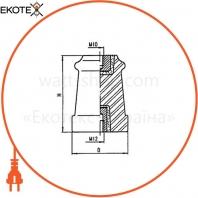 Изолятор фарфоровый ИОР-6/2,5 У3