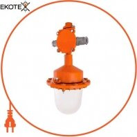 Светильник взрывозащищенный НСП 21Вех-200-101 1ЕхdIIBT4, 200Вт, IP65, транзитное подключение, крепление на трубу 3/4, без решетки, без отражателя