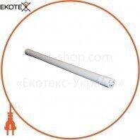 Светодиодная LED лампа трубчатая ELCOR 531127 Т8 18Вт G13 1200мм 4000K