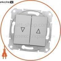 Sedna Кнопка для жалюзи с 10AX электрическим замком, без рамки алюминиевый