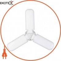 Лампа Трио SMD LED 40W 6400K Е27 2600Lm 100-265V