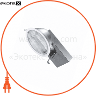 Светильник без стекла JADE KIT ECO II WT 2x18W  лампы в комплекте