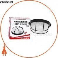 Светильник настенно-потолочный MAGNUM MIF 012 60W E27 черный
