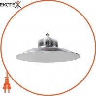 Светильник светодиодный подвесной e.LED HB.E27.100.6500.,100Вт, 6500К, 5600Лм