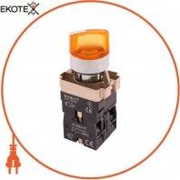 Переключатель с подсветкой e.mb.bk2565 на 2 фиксированных положения желтый