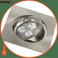 Светильник LED KIT LED PRO S BR NI PAR16 35 6X1
