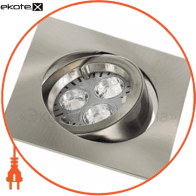 Светильник LED KIT LED PRO S WT PAR16 35 6X1