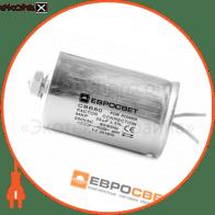 38880 Евросвет комплектующие для газоразрядных ламп конденсатор євросвітло 25мф