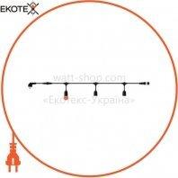 Светильник подвесной E27 220V 10 ламп 2 * 0,75mm IP44 10м.черный