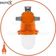 Светильник взрывозащищенный РСП 18Bex-125-101 1ЕхdeIICT4, ДРЛ125Вт, IP65, транзитное подключение, универсальный кронштейн, без решетки, без отражателя