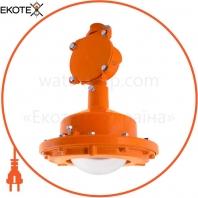 Светильник взрывозащищенный ДСП 21Вех-20-001 1ExdIIBT6, индивидуальное подключение, крепление на трубу 3/4, без решетки, без отражателя
