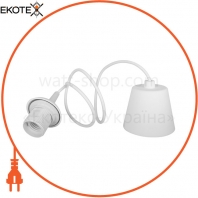 Светильник подвесной e.save.pendant.p11.е27.white, под энергосберегающую лампу Е27, 1 м, белый
