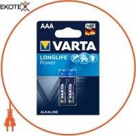 Батарейка VARTA LONGLIFE POWER AAA BLI 2 шт