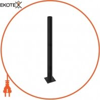 Опора стальная e.street.bollard.st.1000.black, высота 1000мм, диаметр 60мм, черная