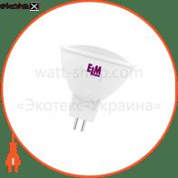 Лампа светодиодная MR-16 PA-11 5W GU5,3 4000K алюмопласт. корп. 18-0031