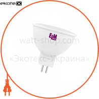 Лампа светодиодная MR-16 PA11 3W GU5,3 4000K алюмопл. корп. 18-0025