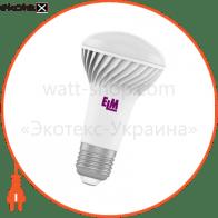 Лампа светодиодная R63 PA-31 7W E27 4000K алюмопл. корп. 18-0011