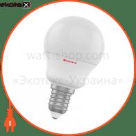 Лампа светодиодная шар LB-9 6W E14 4000K алюмопласт. корп. A-LB-1839