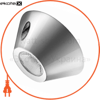 Светильник LED Cone