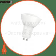 Лампа світлодіодна ЄВРОСВІТЛО G-6-4200-GU10