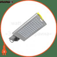 """Свeтильник LED Кедр взрывозащищенный консольный класс """"Д"""" 150Вт 5000K"""