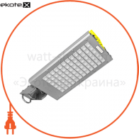 """Свeтильник LED Кедр взрывозащищенный консольный класс """"Г"""" 150Вт 5000K"""