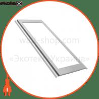 Свeтильник LED ОФИС IP54 (для реечных потолков) 320х600х58мм встраиваемый  25Вт 5000К опал.