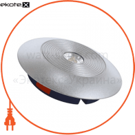 Светильник LED LEDVANCE DOWNLIGHT S 830 L80 AL