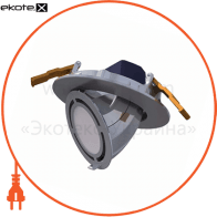 Светильник LED SPOTLIGHT XXL 840 L40 AL