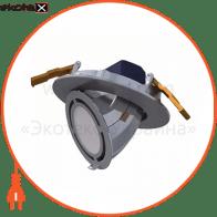 Светильник LED SPOTLIGHT XXL 930 L24 AL
