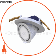 Светильник LED SPOTLIGHT XL 840 L40 WT