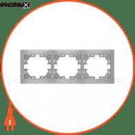 Рамка Mira, 3-ая горизонтальная без вставки, металлик серый (701-1000-148)