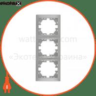 Рамка Mira, 3-ая вертикальная без вставки, металлик серый (701-1000-153)