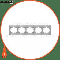 Рамка Mira, 5-ая горизонтальная без вставки, металлик серый (701-1000-150)