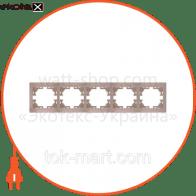Рамка пятиместная MIRA горизонтальная кремовый 701-0300-150