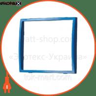 Вставка одинарная синяя Mira (801-0120-701)