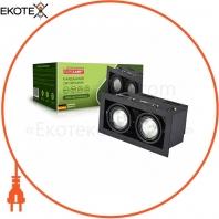EUROLAMP Светильник карданный врезной для ламп GU10*2 black
