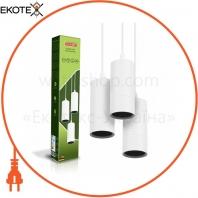 EUROLAMP Светильник подвесной для ламп GU10*3 white
