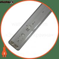 Люминесцентный светильник 2х36 с Эл. магнит IP65