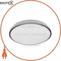 Светодиодный светильник Feron AL554 33W