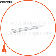 Светильник LED LUMINESTRA LED 8W 3000K
