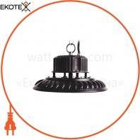 Подвесной светильник MAXUS ASSISTANCE HIGHBAY BASIC 50W 80Ra 5000K IP65 BL 01
