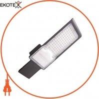 Уличный светильник MAXUS ASSISTANCE STREET BASIC 100Вт, 9500Лм, 5000К, IP65, широкая КСС