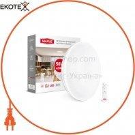 Настінно-стельовий світильник LCL MAXUS 50W 3000-6500K коло