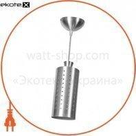 Светильник потолочный WC 0904-01 алюминий