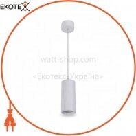 Подвесной светильник ML320 белый