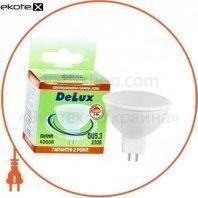 лампа светодиодная DELUX JCDR 3Вт 4000K 220В GU5.3 белый