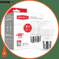 Набор LED ламп MAXUS G45 6W яркий свет 220V E27 (по 2 шт.) (2-LED-542) (NEW)
