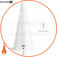 desk lamp 5w white